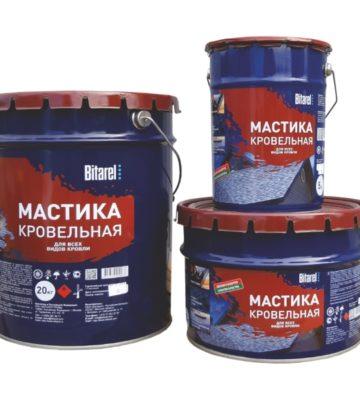 Мастики битумно-полимерные холодные